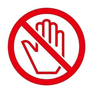 触るな さわるな ステッカー シール 禁止 マークのカッティングステッカー 光沢タイプ・防水 耐水・屋外耐候3~4年【クリックポストにて発送】 (赤, 200)