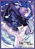 きゃらスリーブコレクション マットシリーズ Fate/Grand Order アルターエゴ/メルトリリス (イラスト:マシマサキ)(No.MT599)