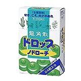 【第3類医薬品】龍角散ドロップノドローチ 24粒