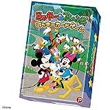 ミッキー&フレンズ ラッキーカードゲーム