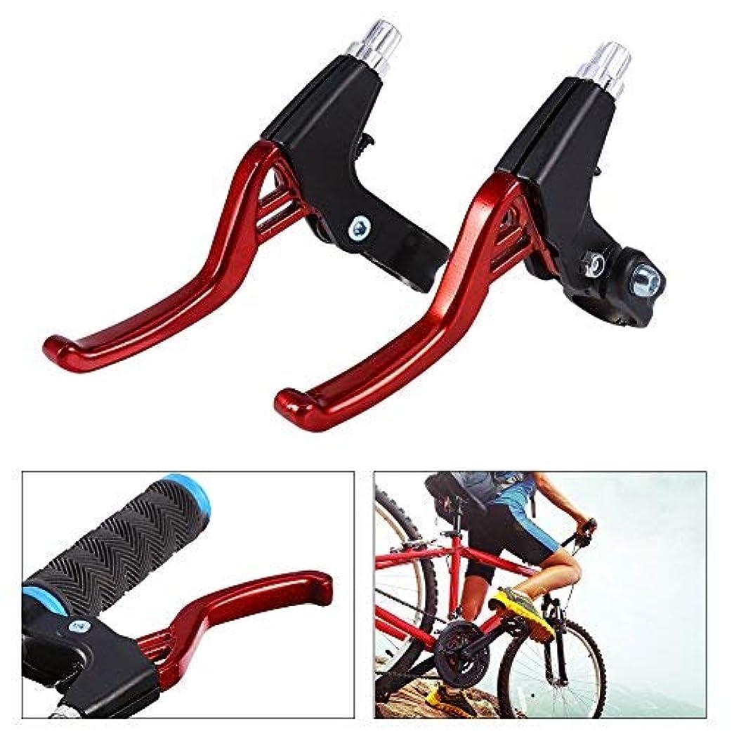 イーウェル発揮する耐えられない自転車 ブレーキレバー 取り付けバンド径φ22 左右セット 軽量 マウンテンバイク 折り畳み自転車なそ アルミ合金製 4色
