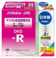 Victor 映像用DVD-R CPRM対応 16倍速 カラープリンタブル 120分 4.7GB 10枚 日本製 VD-R120CL10