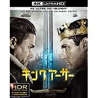 キング・アーサー  4K ULTRA HD&2D ブルーレイセット