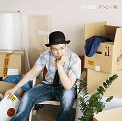 JAY'ED「Missing」の歌詞を収録したCDジャケット画像