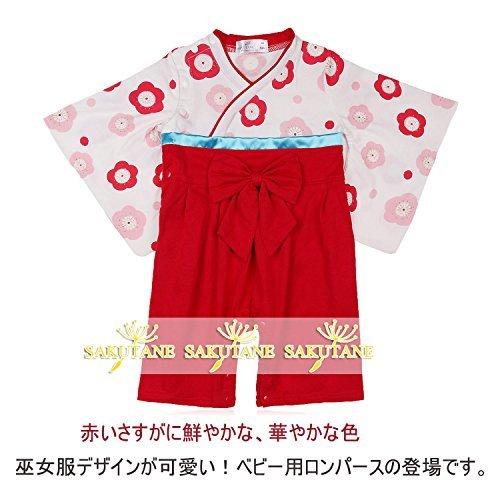 SAKUTANE 女の子 袴 ロンパース ベビー和服  浴衣...