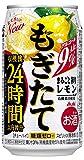 アサヒ もぎたて まるごと搾りレモン 缶 350ml×24本