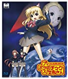 OVA プラスチック姉さん(Blu-ray Disc)