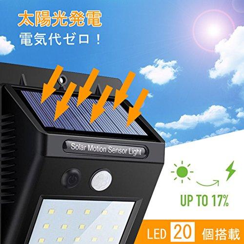 センサーライト20LEDソーラーライト屋外照明改良版Lifeholder省エネ防犯ボタン付き太陽光発電外灯玄関駐車場3個