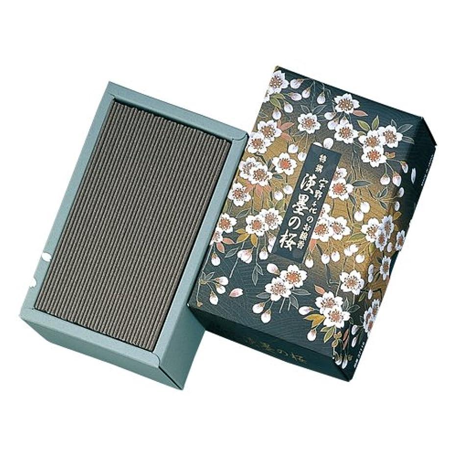 面積写真を撮る自動特撰淡墨の桜バラ詰 × 5個セット