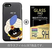 カカオフレンズ 【 GalaxyS8 PLUS ( SC-03J , SCV35 ) ケース + 液晶保護フィルム 】 【 Type8 】 Galaxy S8 Plus / galaxys8プラス / ギャラクシー / ギャラクシーs8 + / galaxys8+ / ギャラクシーs8プラス / s8プラス / ギャラクシー+ / ギャラクシーs8+ / SC-03J / sc03j / SCV35 / Docomo / ドコモ / au / サムスン / Samsung / スマートフォンケース スマホカバー スマホケース カード収納 スライドカード収納 カカオトーク コスプレカカオ kakaotalk kakaofriends
