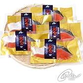 【 海鮮市場 北のグルメ 】塩紅鮭  切身 5切 ( 一切れ 真空包装 )  紅鮭 鮭