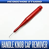 【HEDGEHOG STUDIO/ヘッジホッグスタジオ】 ハンドルノブキャップリムーバー Ver.2 レッド