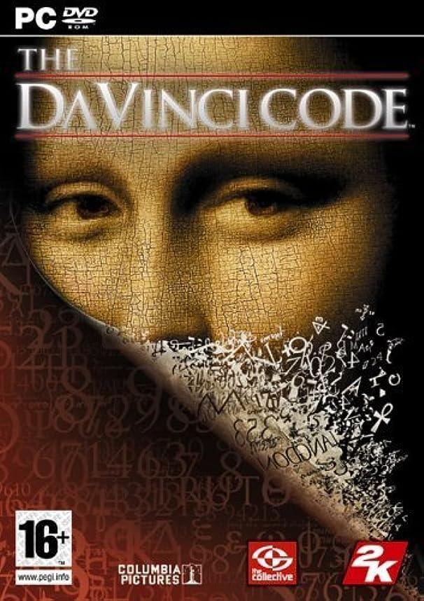 流用する抗生物質ライラックThe Da Vinci Code (輸入版)