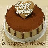 お誕生日プレゼント ティラミスアイスケーキ