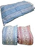 京都西川 羽毛布団 ハンガリー産ホワイトダックダウン二層キルト羽毛掛け布団 シングルロングサイズ150×210cm