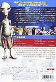 宇宙人ポール [DVD] 画像