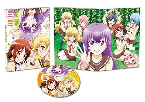 三者三葉 Vol.6(初回生産限定版) [DVD]