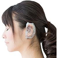 【Fiveten】 耳キャップ イヤーキャップ 耳カバー 毛染め 使い捨て 100個