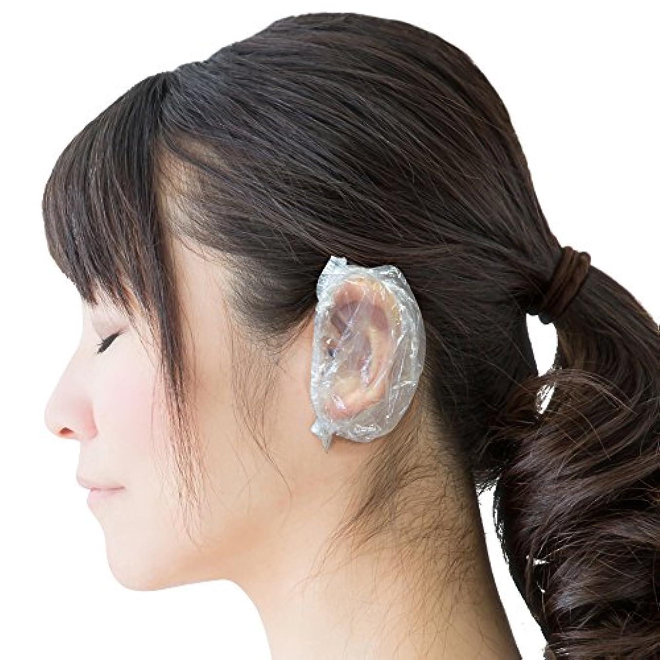 仲良し広々襟【Fiveten】 耳キャップ イヤーキャップ 耳カバー 毛染め 使い捨て 100個