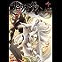 ナラクノアドゥ 4 (ファミ通クリアコミックス)
