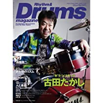 Rhythm & Drums magazine (リズム アンド ドラムマガジン) 2011年 06月号 [雑誌]