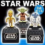 スペースオペラ ヨーダ、C-3PO、R2-D2 3点セット スター・ウォーズ (STAR WARS)