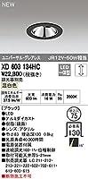 XD603134HC オーデリック LEDダウンライト/M形(一般形)(調光器別売)