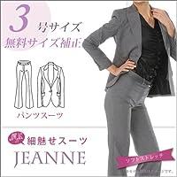 JEANNE 魔法の細魅せスーツ レディーススーツ グレー ストライプ 3 号 セミノッチ衿 ジャケット フレアパンツ 生地:7.グレーストライプ 裏地:ピンク(777)