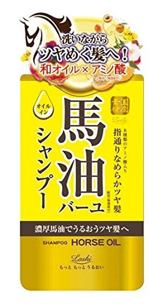 アレンジドック規制ロッシモイストエイド オイルイン シャンプー 馬油 450ml