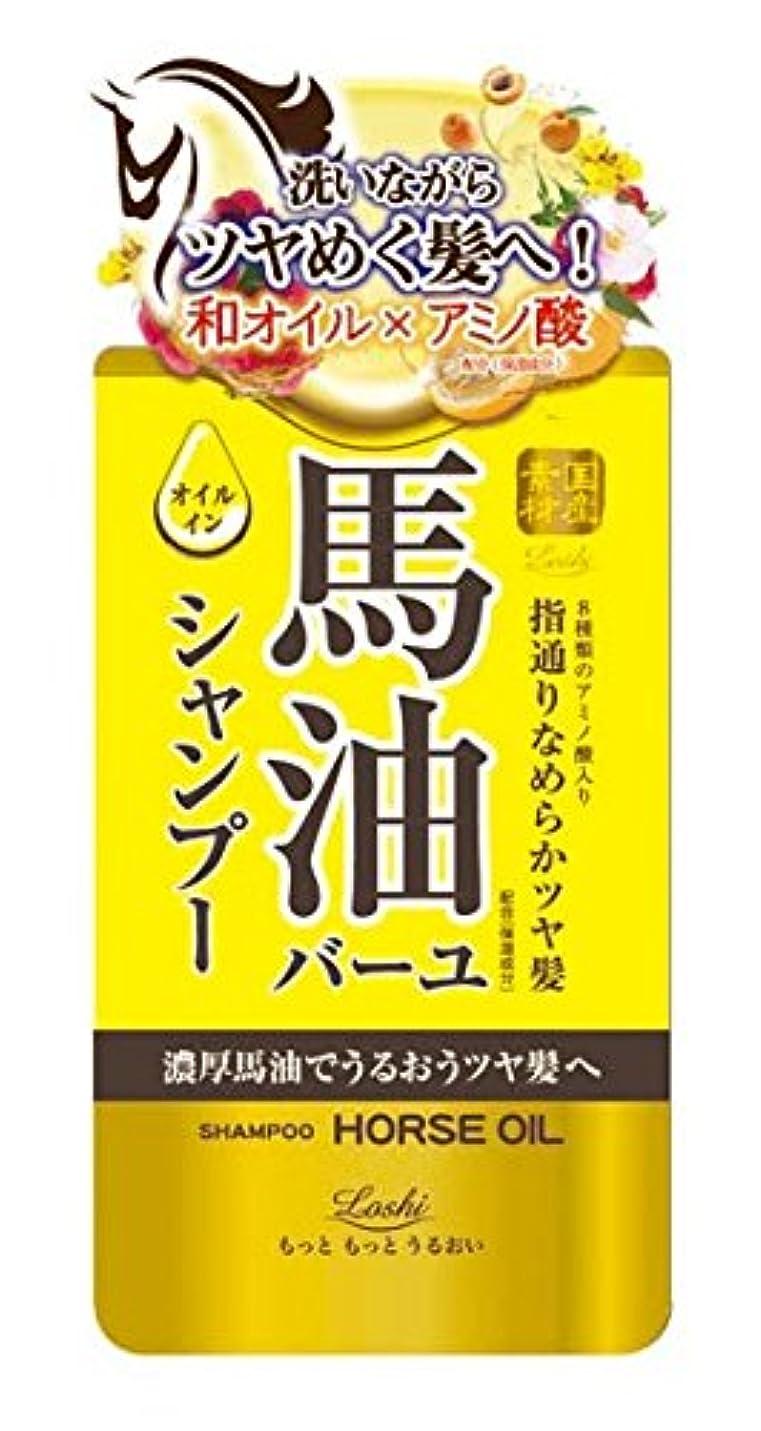 四乳白セットするロッシモイストエイド オイルイン シャンプー 馬油 450ml