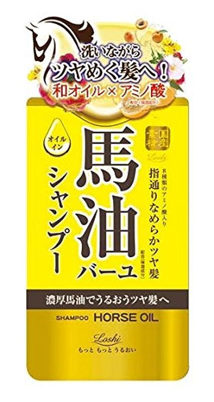 謙虚乳製品エチケットロッシモイストエイド オイルイン シャンプー 馬油 450ml