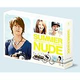 SUMMER NUDE ディレクターズカット版 Blu-ray BOX