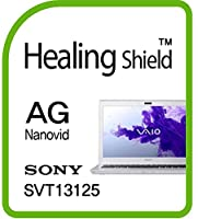 Healingshield スキンシール液晶保護フィルム Anti-Fingerprint Anti-Glare Matte Film for Sony Laptop Vaio SVT13125