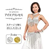 【ManasMana】ベリーダンス 衣装 アイスプリンセス (ゴールド) オリエンタル アラビアン ステージ衣装 スカート ブラ ベルト セット マナスマナ
