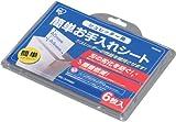 アイリスオーヤマ シュレッダー メンテナンスシート SMS06