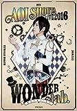 蒼井翔太 LIVE 2016 WONDER lab.~僕たちのsign~(DVD)[DVD]