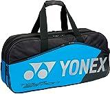 ヨネックス バッグ テニス トーナメントバッグ ラケット2本収納 【返品不可】 - インフィニットブルー (国内正規品)