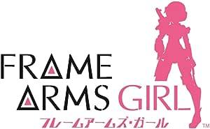 「フレームアームズ・ガール」2 Blu-ray限定プラモデルキット[アニメ版 スティレット・素体]付