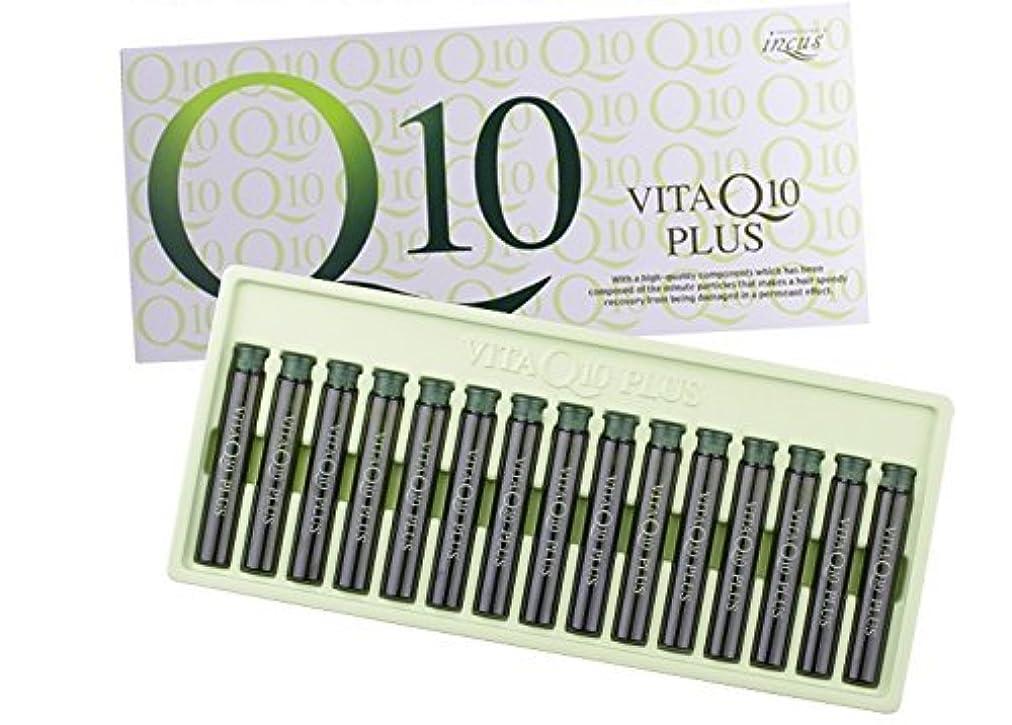 左スチールかんがいIncus ビタミン Q10 プラス ヘア クリニック アンプル 13ml x 15 ( Incus Vita Q10 Plus Hair Clinic ampoules 13ml X 15ea ) [並行輸入品]