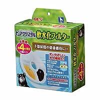 ピュアクリスタル軟水化フィルター4P 犬用 おまとめセット【6個】