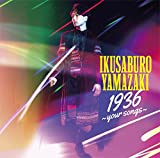 1936 〜your songs〜