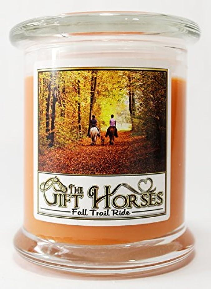味わう同志安いですすべての自然大豆ワックスScented Candle – クリーン燃焼、長持ち、パラフィンフリー( 12オンス、Fall Trail Ride )