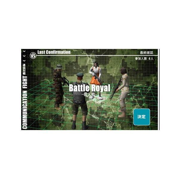 俺たちのサバゲー VERSUS - PSPの紹介画像3