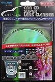 エクセルサウンド 乾式カーCD専用レンズクリーナー