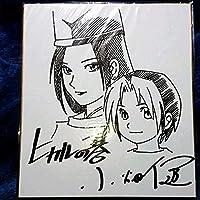 ヒカルの碁 直筆サイン 色紙 小畑健 当選品 ジャンプフェスタ