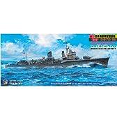 ピットロード 1/700 日本海軍 暁型 特III型 駆逐艦 雷 1944 W105