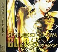 Gold Singer by Mitsuhiro Oikawa (2004-12-22)