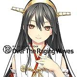 艦隊これくしょん CLUB REMIX -Over The Raging Waves-