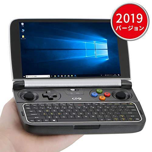 GPD WIN2 2019バージョン+おまけ6点セット(インテル第8世代Core m3-8100Y搭載/8GB/256GB SSD) 国内保証1年間