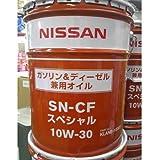 SN-CFスペシャル 10W-30 20L